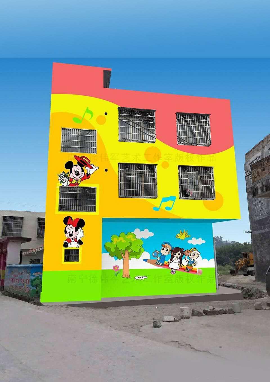校园文化墙14