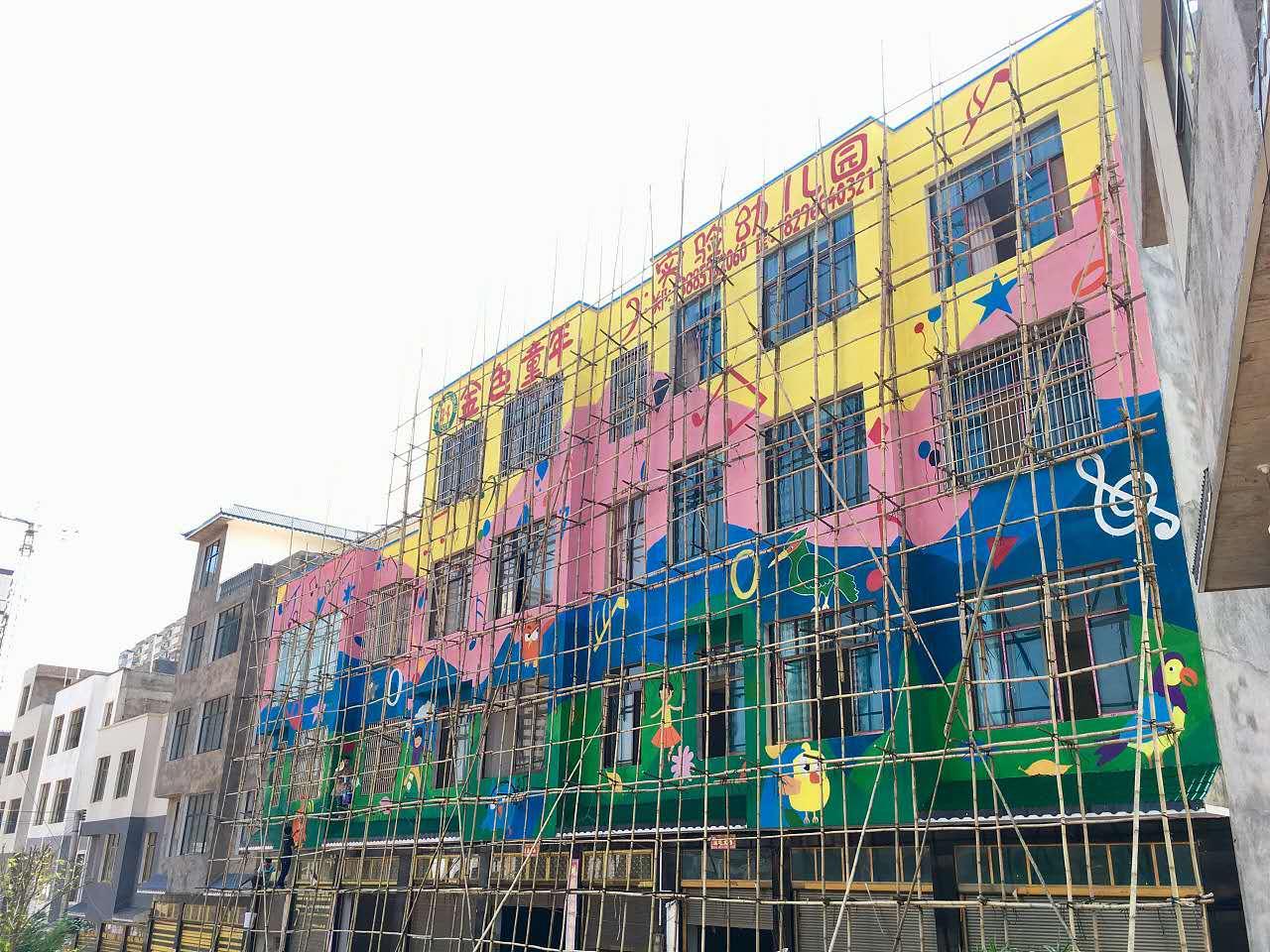 校园文化墙16