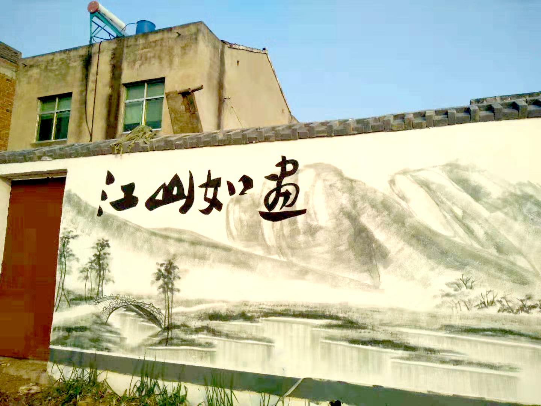 蚌埠周徐村