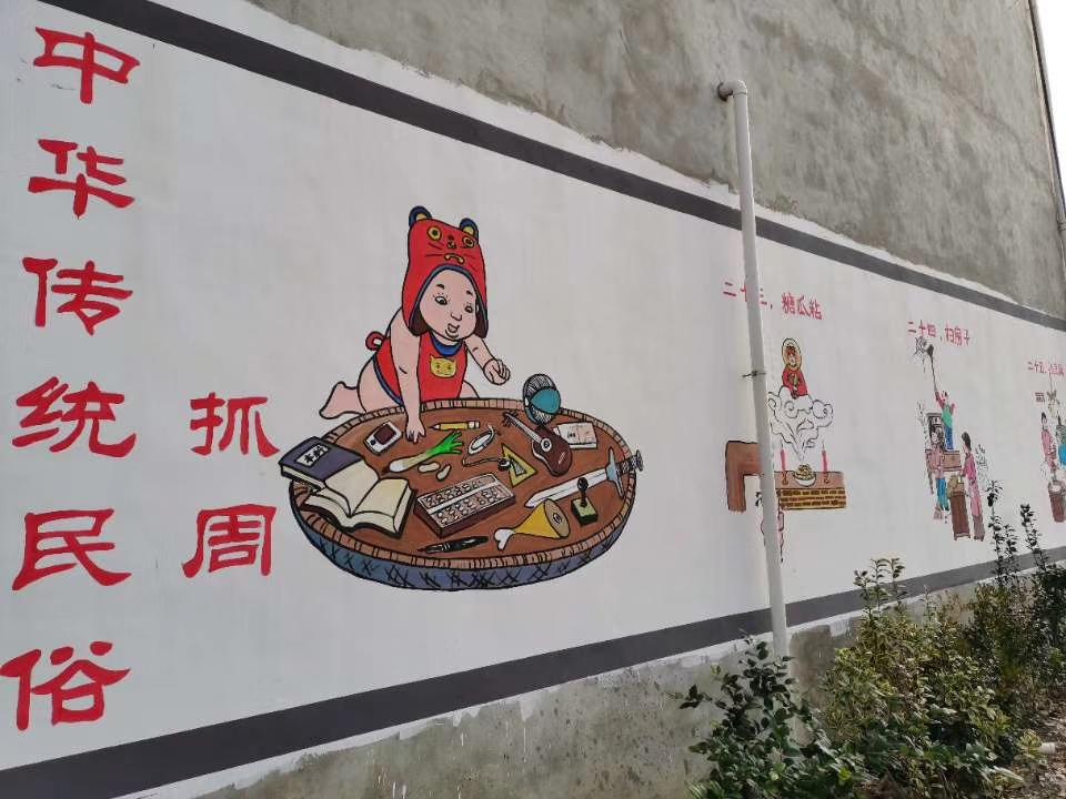 安徽砀山县